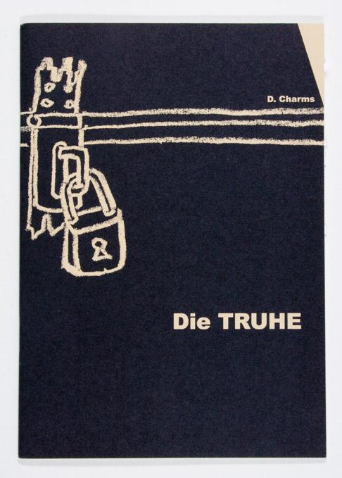 Prof. Tom Duscher Zentrum für Medien - DVD Media at Muthesius 08 20082009