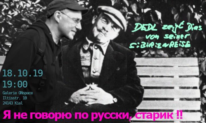 Kein Problem Russisch